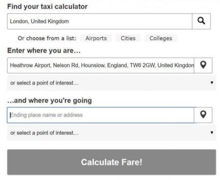 代 計算 タクシー