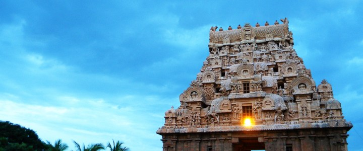 The Forgotten Kingdom of Tanjore