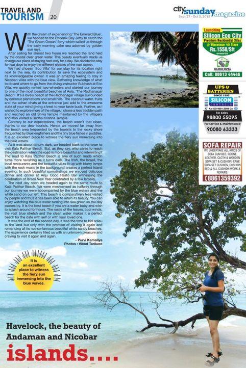 Purvi Kamaliya published work
