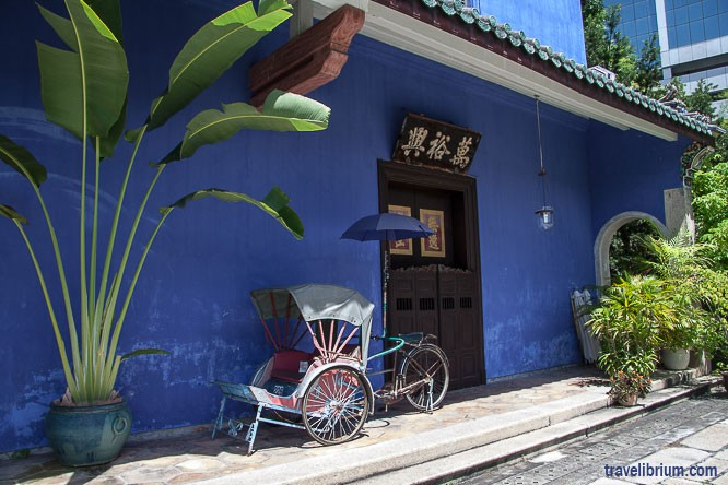 The Cheong Fatt Tze Mansion или Blue Mansion, Джорджтаун, Пенанг