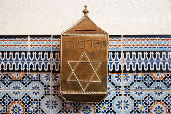 Detail of synagogue in Morocco