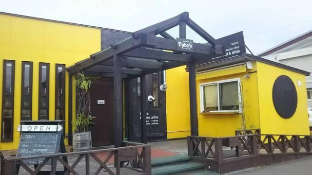 富良野ハンバーグレストランテューバーズの黄色い建て物、外観