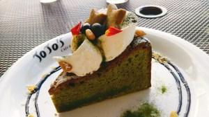 ジョジョズカフェのケーキ、抹茶のガトーショコラ