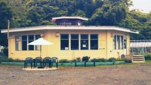 洞爺のカフェ、コハムの外観