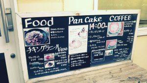 札幌イーズカフェのメニューボード
