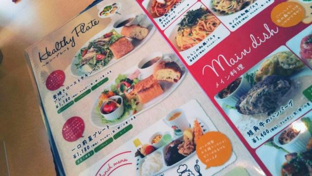 サラダファーム花の森レストランのヘルシープレートメニュー!