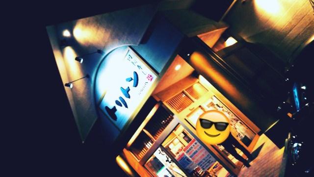 札幌の美味しい回転寿司「トリトン」