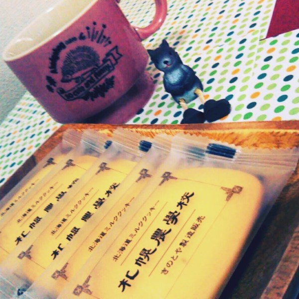 きのとやの絶品ミルククッキー「札幌農学校」!