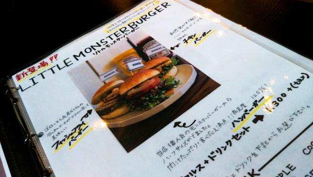 アメリカンカフェ「デンバーズ」のリトルモンスターバーガー