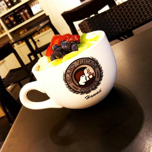 アイランドヴィンテージ・コーヒーアラモアナ店に行ってみた!「アサイーボウル」