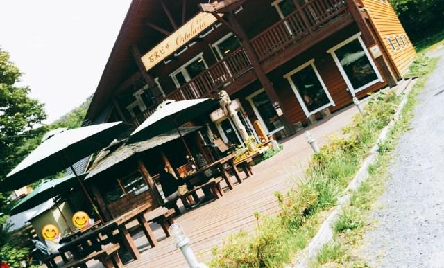 奥入瀬にあるレストラン「オルトナーラ」
