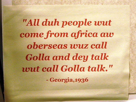 Gullah Words And Phrases