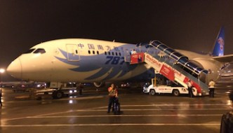 Flying with China Southern Airlines