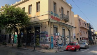 Side Streets Of Athens