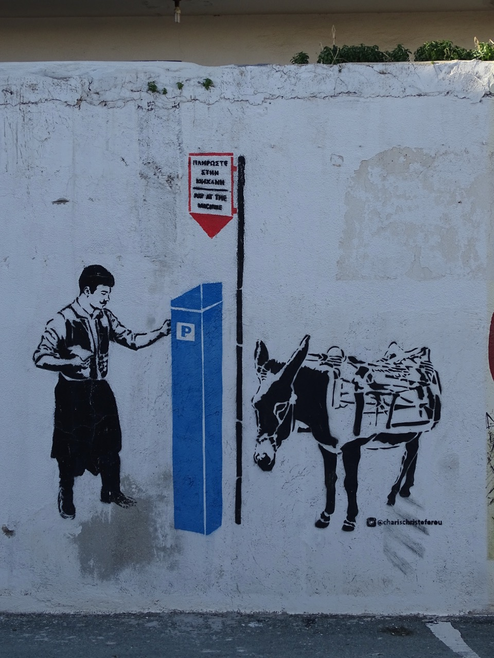 Charis Christoforou street artist