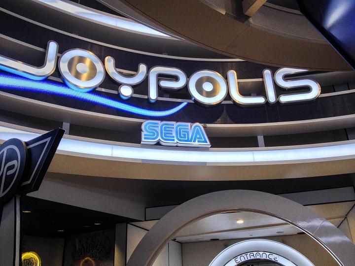 SEGA Joyopolis