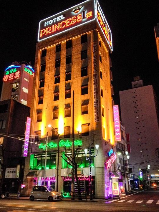Nakacho Love Hotel