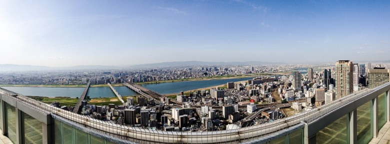 View from Umeda Sky Building