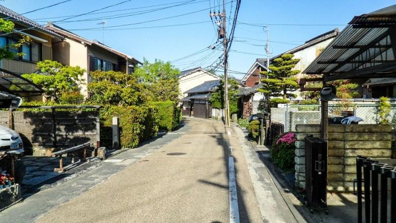 Kyoto Neighborhood