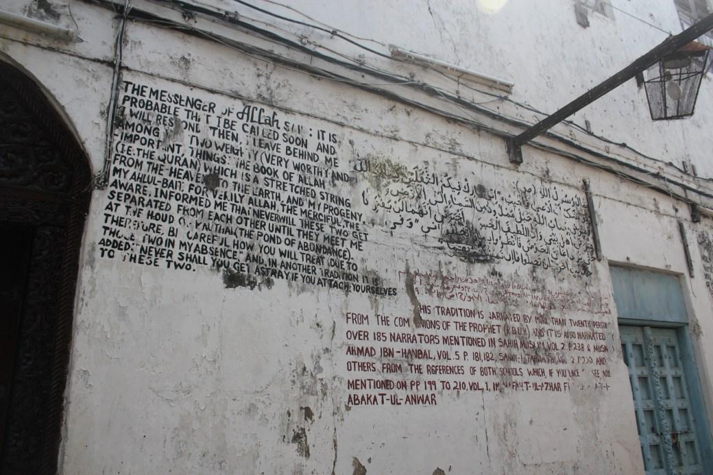 Words of Allah; Stone Town, Zanzibar, Tanzania; 2011