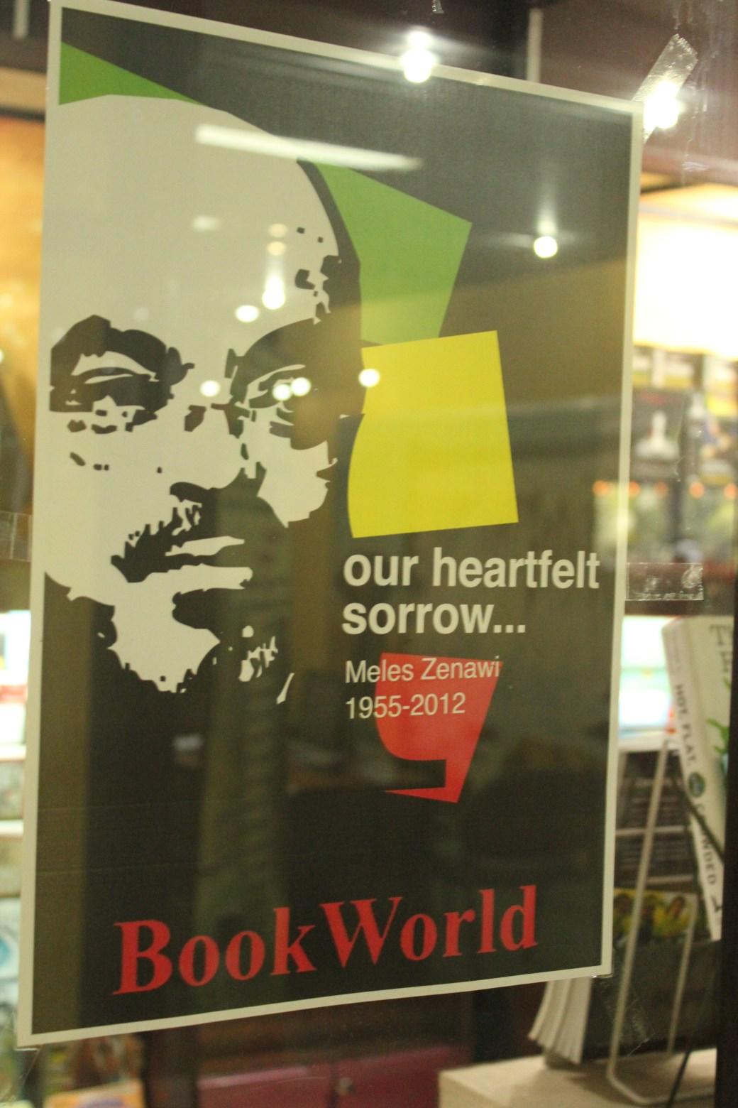 Our Heartfelt Sorrow; Addis Ababa, Ethiopia; 2012