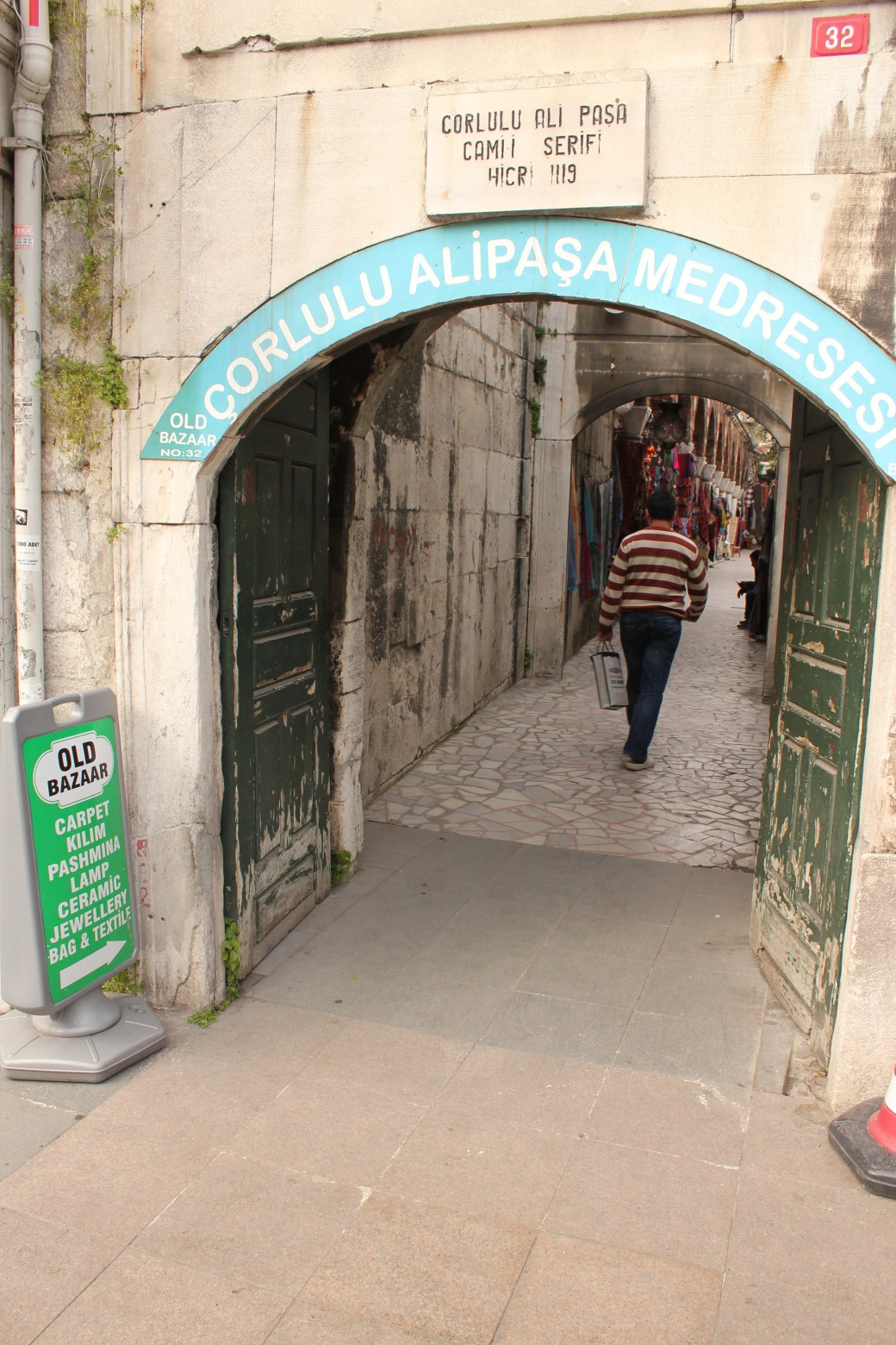 Pathway To the Old Bazaar; Istanbul, Turkey; 2013