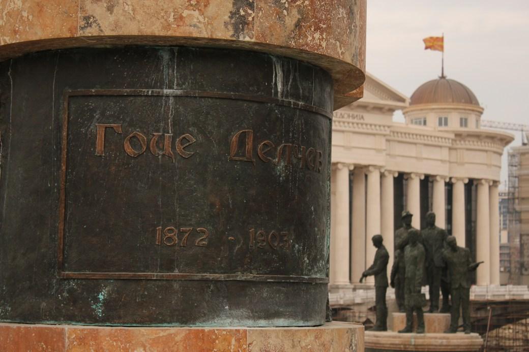 Statue; Skopje, Republic of Macedonia; 2013