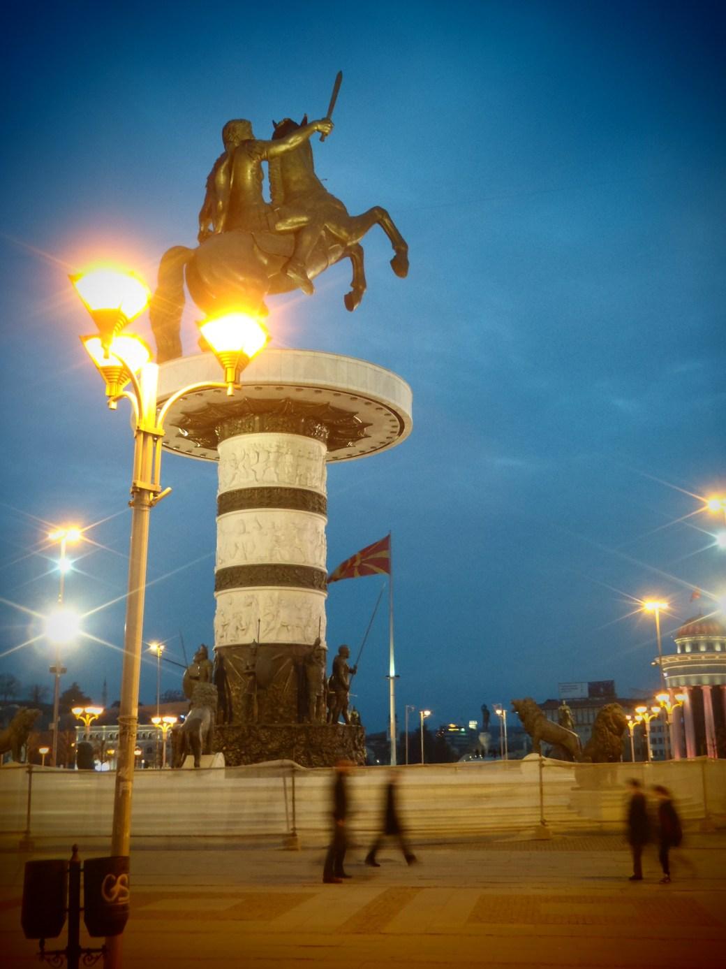 City Center; Skopje, Republic of Macedonia; 2013