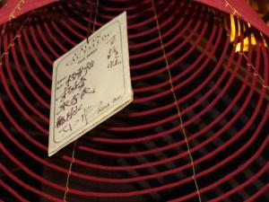 Vietnam prayer card coil cone incense