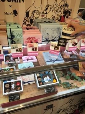 V-day at Takashimaya1