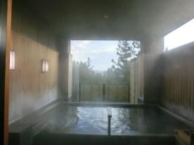 Maruei Ryokan Open air bath10