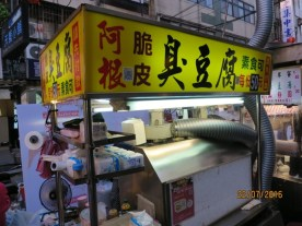 Smelly Tofu2