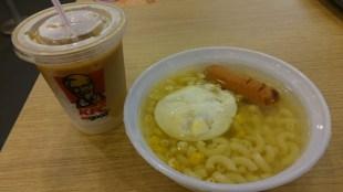 Iced Coffe and Macaroni Soup