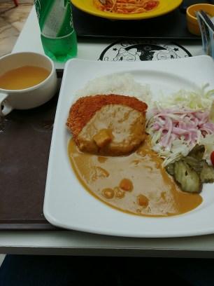 Lunch - Tonkatsu Curry