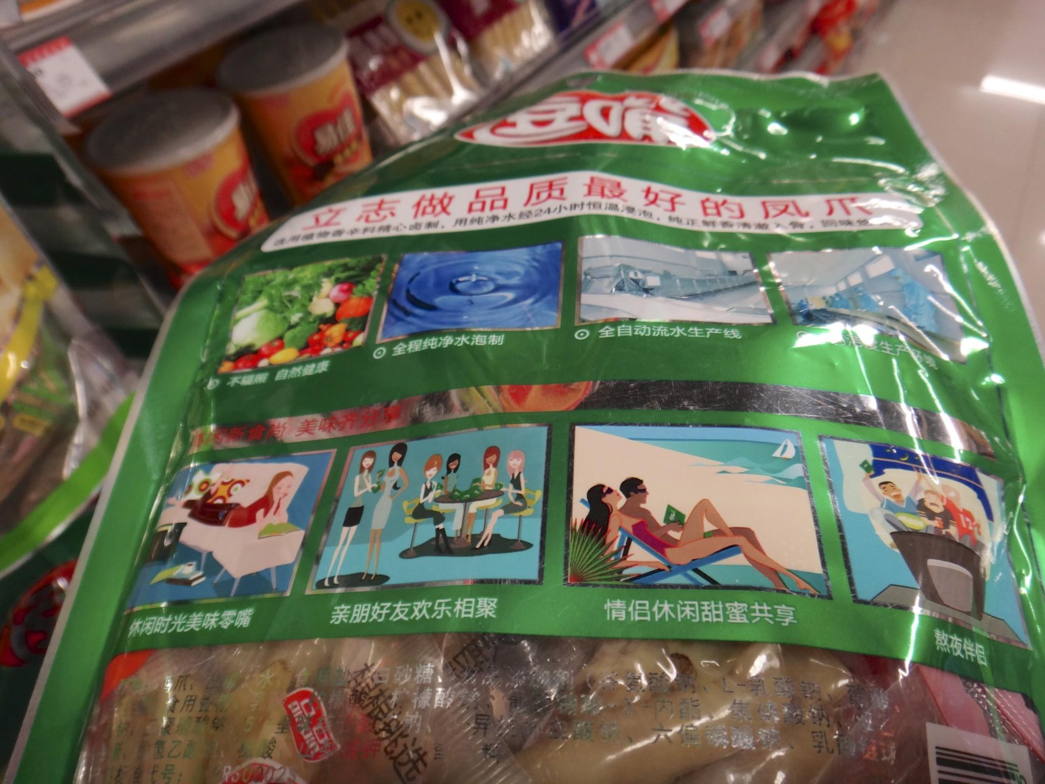 China Groceries: Chicken Feet