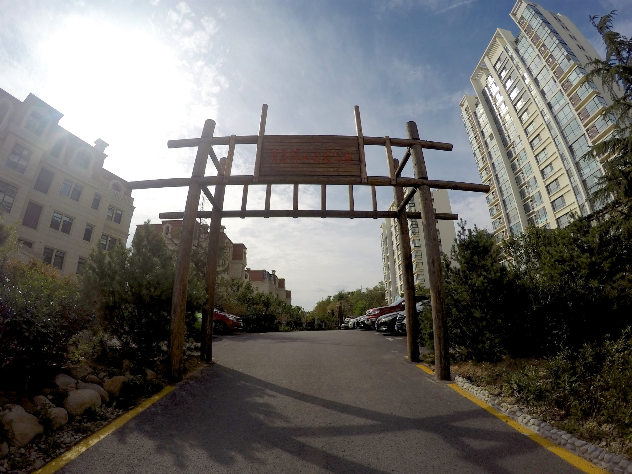 FuShan's Wooden Path