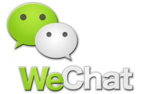 wechat-logo-hd1