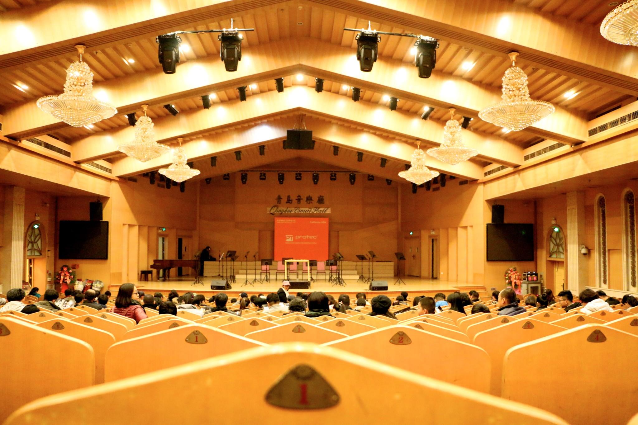 Clarinet Concert│Qingdao Concert Hall PROTEC