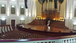 City hall aud