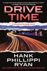 drive time by hank p ryan