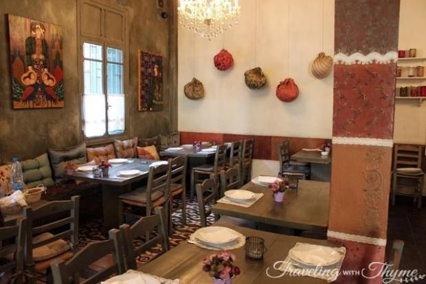 Seza Mar Mikhael Interior Restaurant