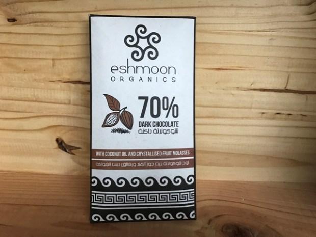 Eshmoon Vegan Dark Chocolate Bar