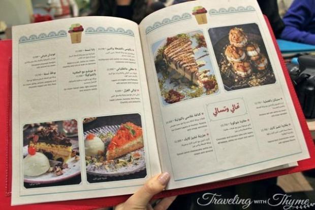 Nasma Beyrouth Lebanese Cuisine Menu