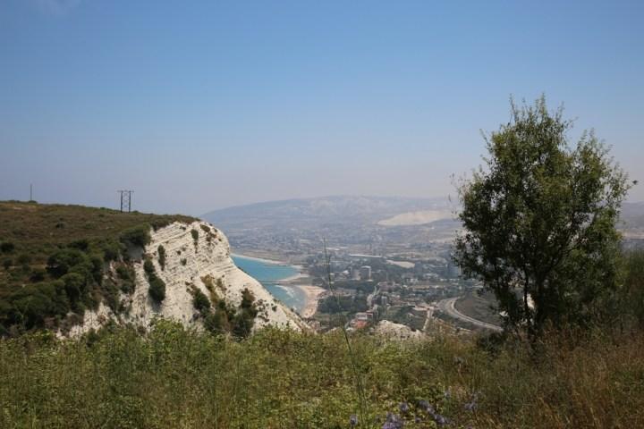 Promax Sports Hamat Chekka Lebanon