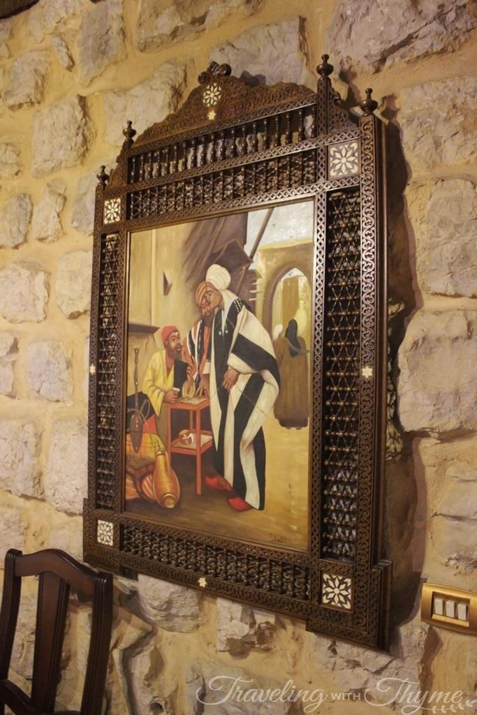 Baytna Barouk Restaurant Lebanese Old Painting
