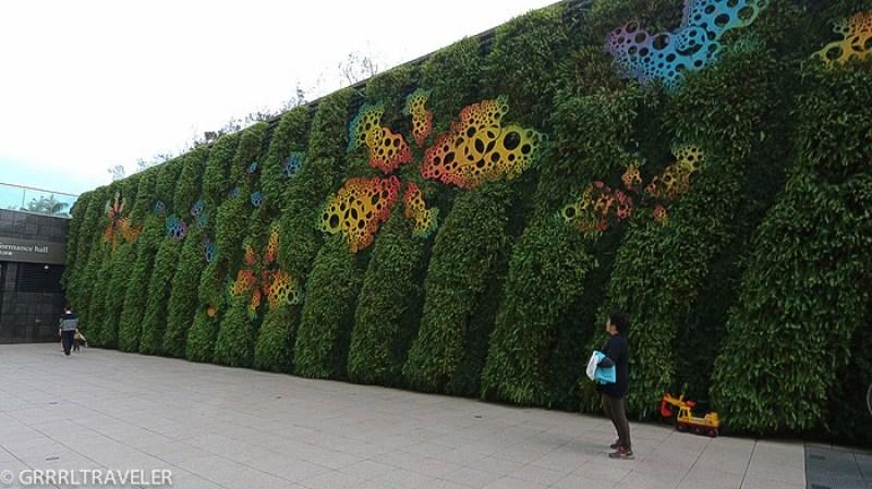 حديقة سونغشان في تايبه
