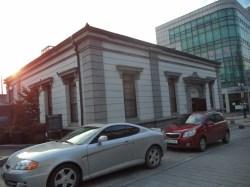 Japanese 18th bank.