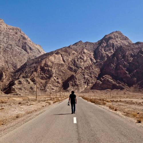 Travel to Iran: What's it really like?