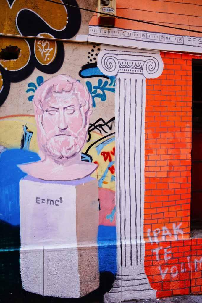 Belgrade Street Art: Greek Column