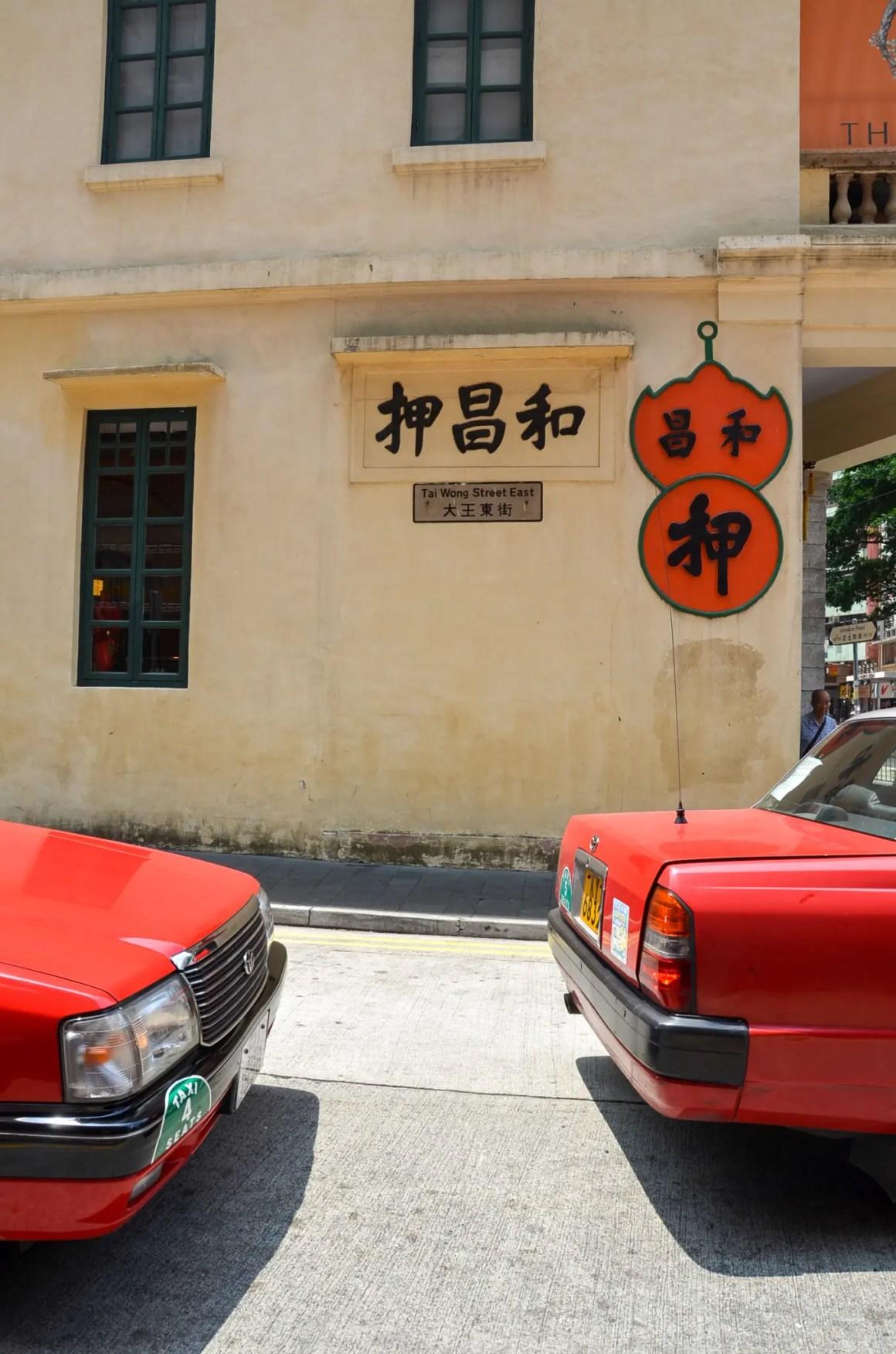 Taxi's in Centraal Hong Kong